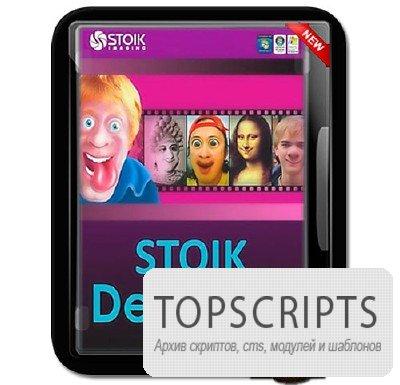 STOIK Deformer v4.0.0.3473 Portable Rus cоздания анимированных аватаров