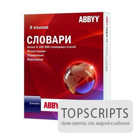 ABBYY Lingvo х5 «9 языков» ( 15.0.837.0, Multi / Rus )