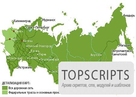 Дороги России. РФ. ( 5.30, FID 1868 + FID 4941 )