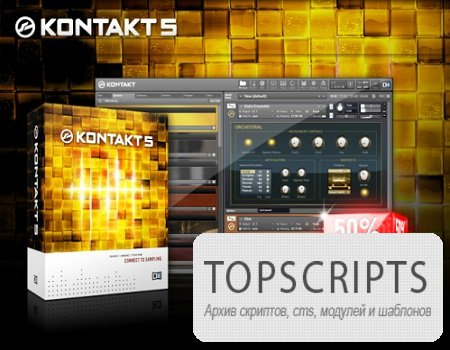 Native Instruments - Kontakt ( v.5.0.3, 2013 )