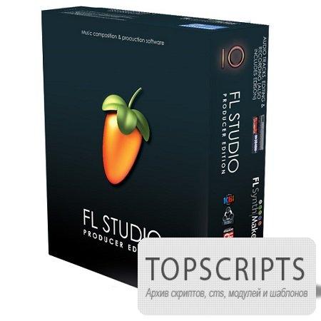 FL Studio 10 Producer Edition ( v.10.0.9 Build Producer Edition )