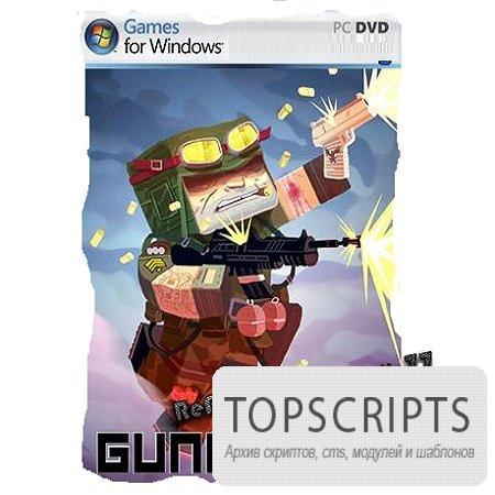 Guncraft ( Multi 5 / ENG, 2013 )