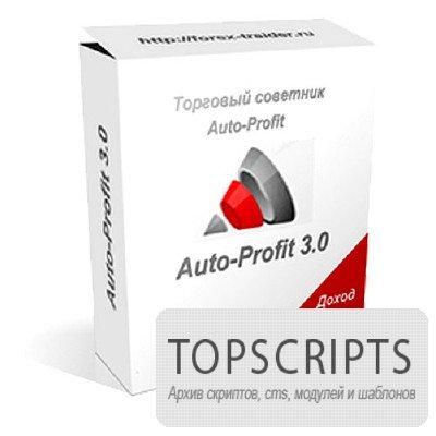 """Советники Forex """"Auto-Profit 3.0"""""""