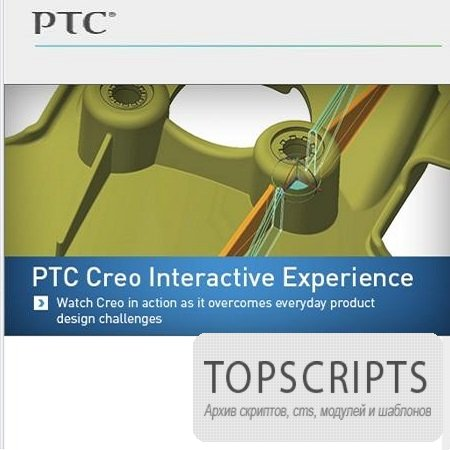 PTC Creo ( 2.0 M070 + Help Center 2013, MULTILANG + RUS )