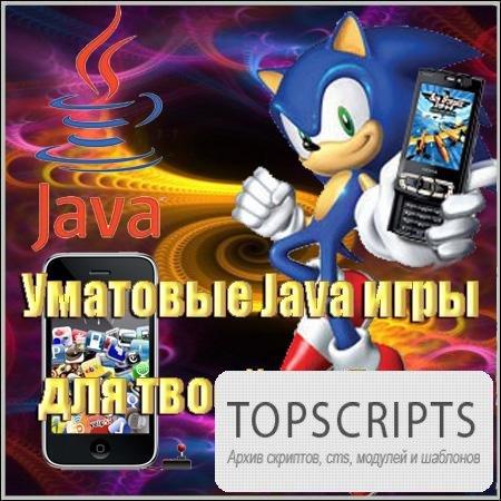 �������� Java ���� ��� ����� ������