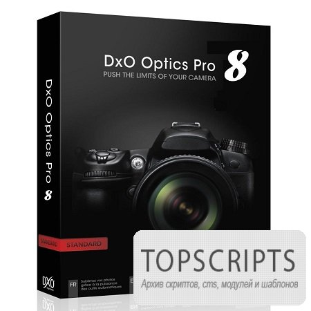 DxO Optics Pro ( v.8.3.0 Build 278 Elite, Multi )