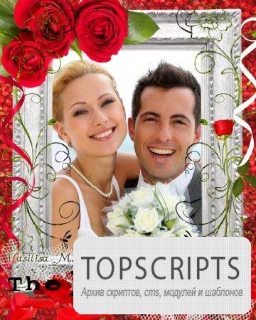 Романтическая фоторамка - Момент нашей любви с алыми розами,цветочными завитушками