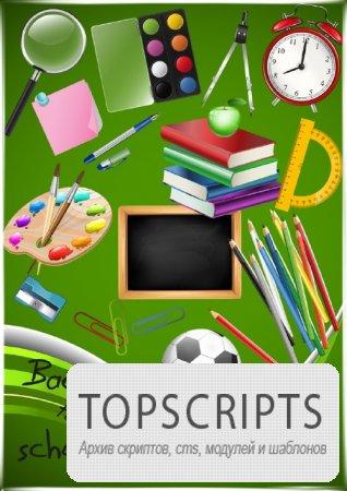 Многослойный psd исходник с школьными принадлежностями - ручка,карандаши,доска,лупа,книги