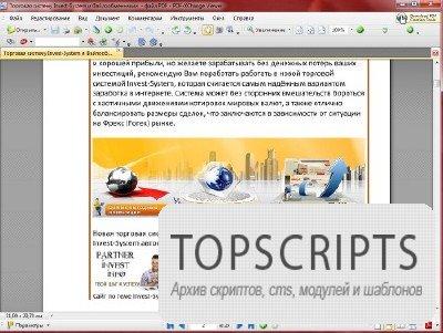 PDF-XChange Viewer v2.5.211 rus