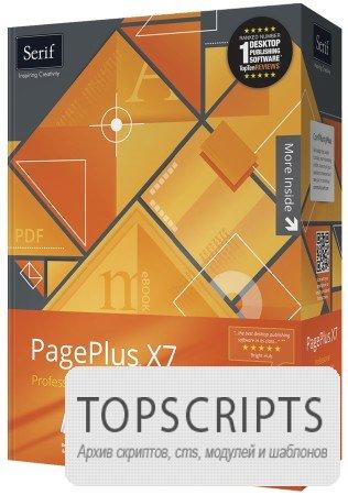 Serif PagePlus X7 v17.0.1.23 Portable
