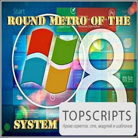 Round Metro of the system Windows 8