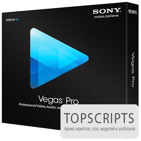 Sony Vegas Pro ( v.12.0 Build 710, 2013, ENG / RUS )