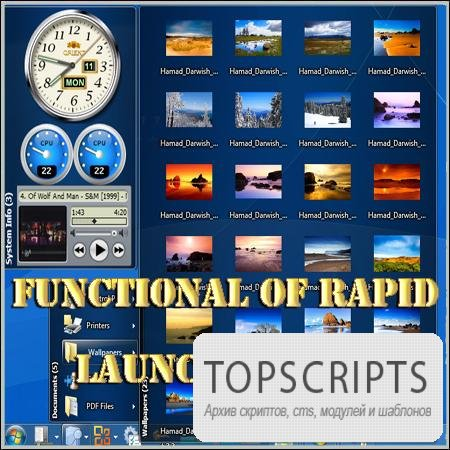 Functional of rapid launch pad 6.5