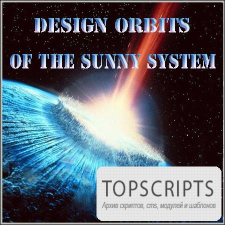 Design orbits of the sunny system