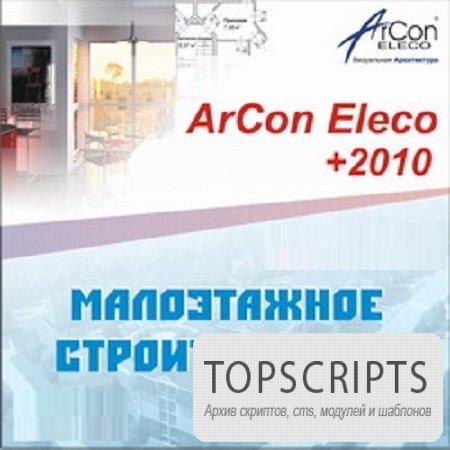 ArCon Eleco 2010 ( обновление, v.20.10.03, Rus )