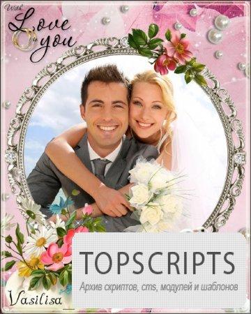 Нежная свадебная рамка с букетом полевых цветов и жемчугом