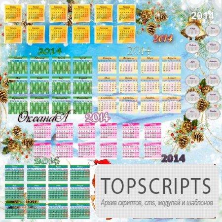 Календарные сетки на 2014 год Лошади  на русском, английском и украинском языках