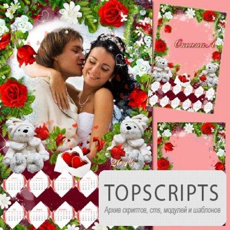 Романтический календарь с медвежатами на 2013 и 2014 год - Любовь и розы