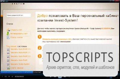 Видеокурсы Forex Работа в Invest-System
