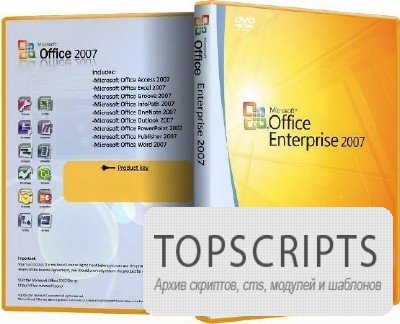 Microsoft Office Enterprise 2007 SP3 (16.10.2013) Portable