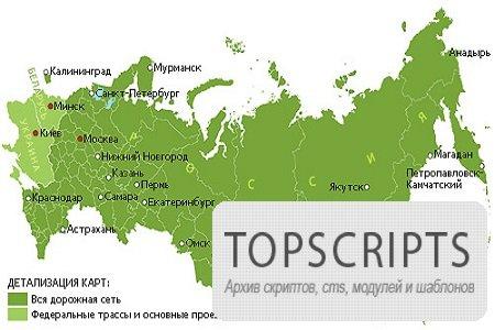 Дороги России. РФ ( v.5.31, FID 1868 + FID 4941 )