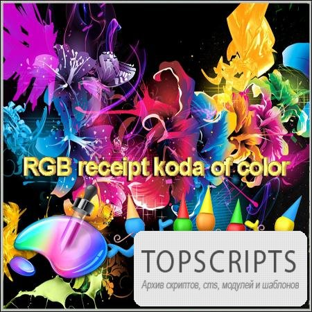 RGB receipt koda of color
