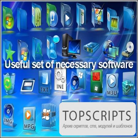 Useful set of necessary software
