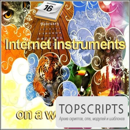 Internet instruments on a workmount