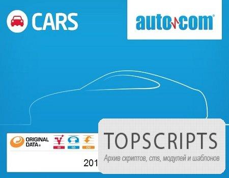 Autocom ( 2013.1, Multi / Rus )