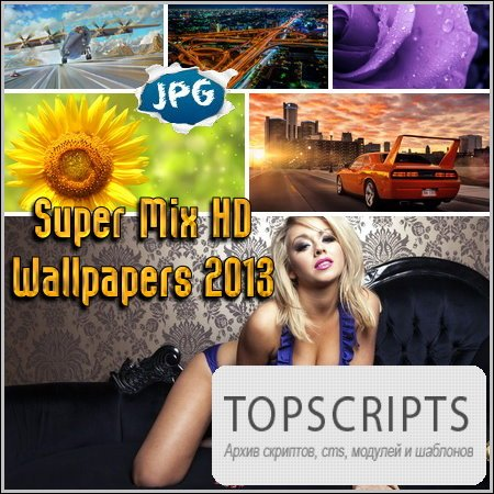 Super Mix HD Wallpapers 2013