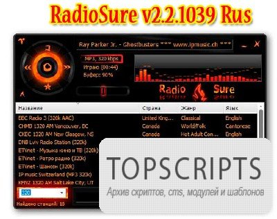 RadioSure v2.2.1039 Ru