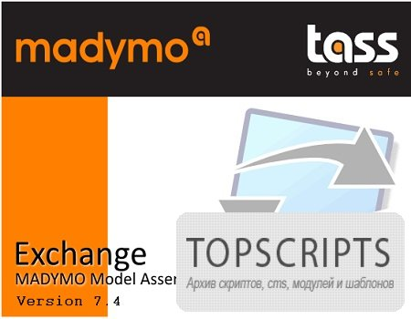 TASS MADYMO ( 7.4 WINDOWS 7.4 60253, ENG )