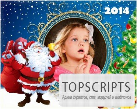 Новогодняя рамка на 2014 год - Санта Клаус поздравляет