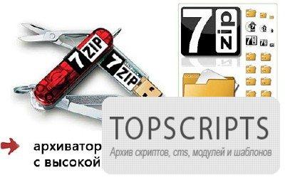 7-Zip v9.30a Rus