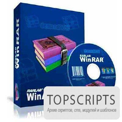 WinRAR v4.20 Ru